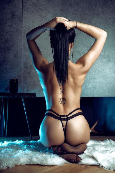 sexyBack